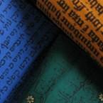 textile-monoteist
